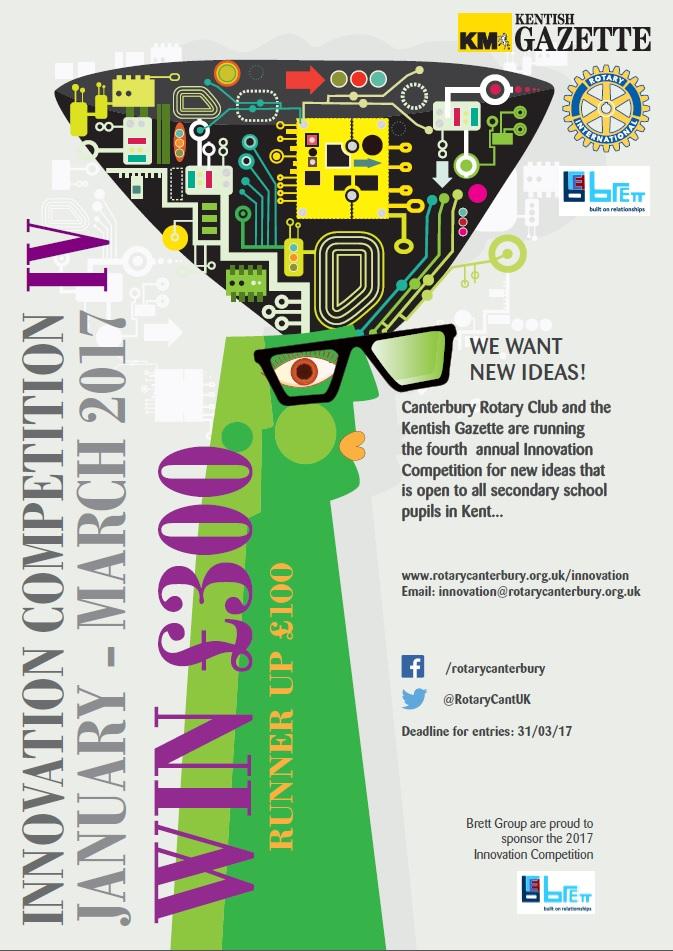 Innovation Poster 2017