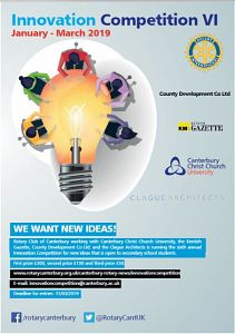 Poster for the 2019 Innovation Competition